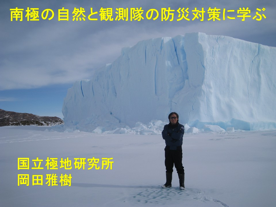 http://www.banktown.org/lecture/img/soukai.jpg