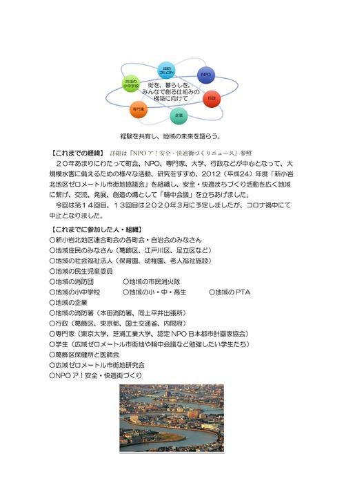 02_web_wajyu.jpg