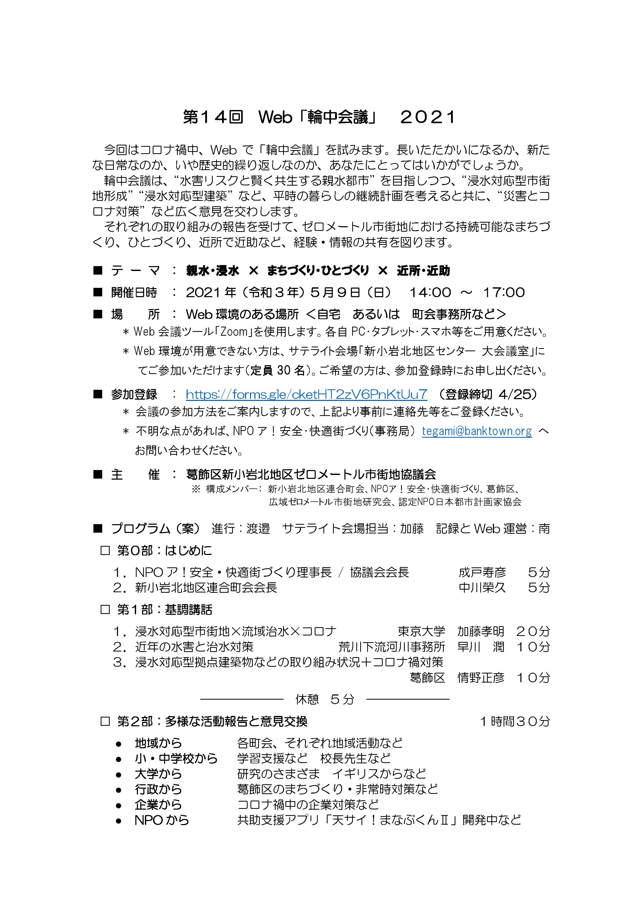 http://www.banktown.org/workshop/img/01_web_wajyu.jpg